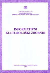 Informativni kulturološki zbornik