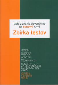 prirocnik-zbirke-testov-za-izpite-iz-znanja-slovenscine