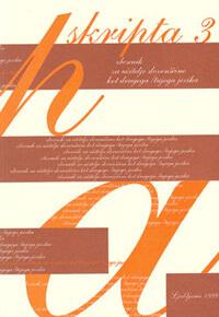 prirocnik-zbornik-skripta-3