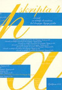 prirocnik-zbornik-skripta-4
