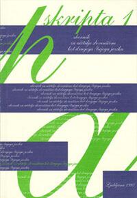 prirocnik-zbornik-skripta