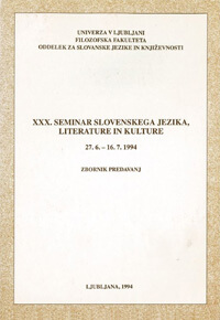 30. SSJLK (1994)