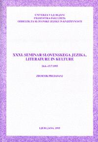 31. SSJLK (1995)