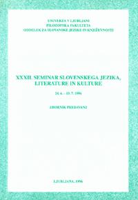 32. SSJLK (1996)