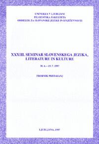 33. SSJLK (1997)