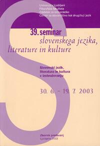 39. SSJLK (2003)