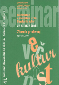 41. SSJLK (2005)