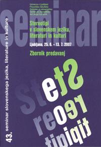 43. SSJLK (2007)