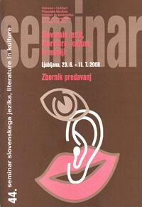44. SSJLK (2008)
