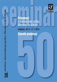50. SSJLK (2014)
