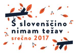czs-2017
