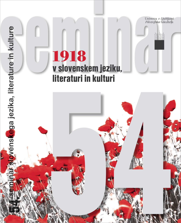 54. SSJLK (2018)