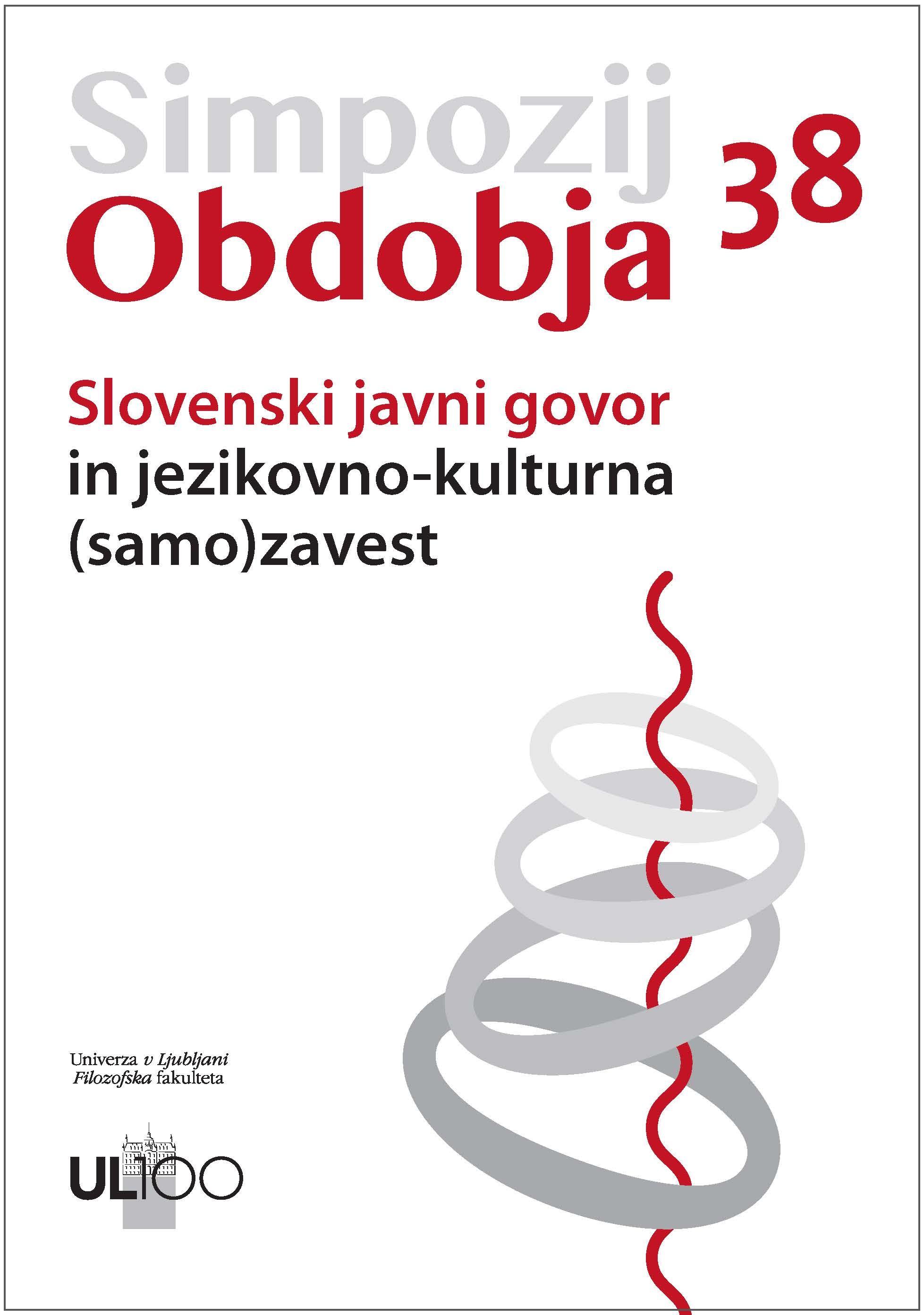 simpozij-obdobja-38