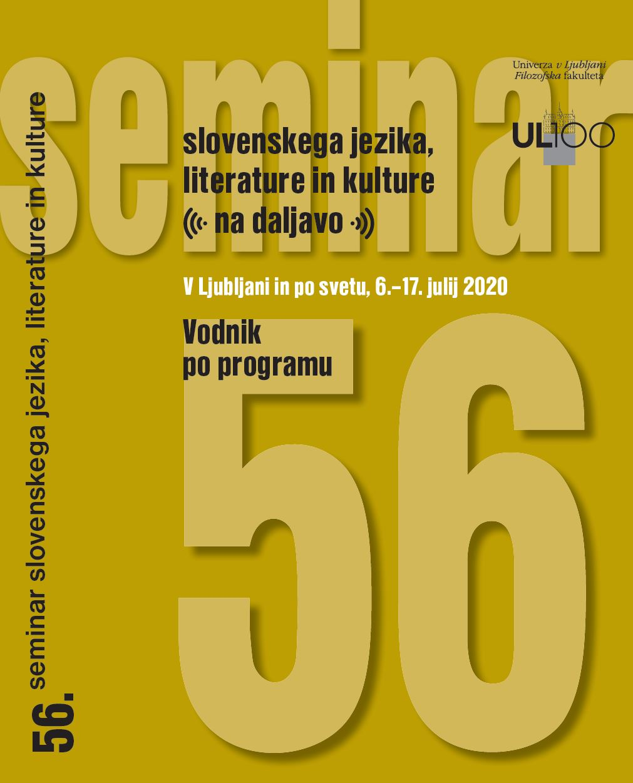 56. SSJLK (2020)